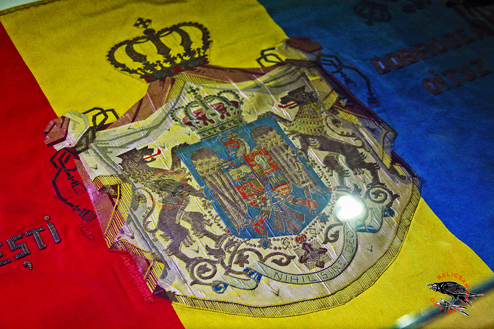 Romania WW1 Nihil Sine Deo