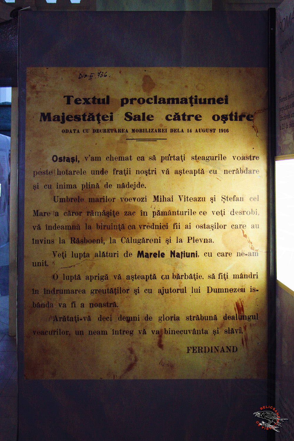 Romania enters WW1 proclamation August 1916