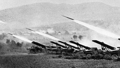 Katyusha WW2 Romania