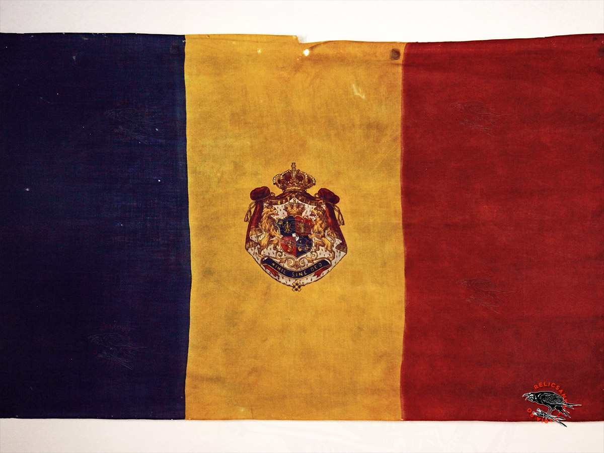 Romanian Royal Flag