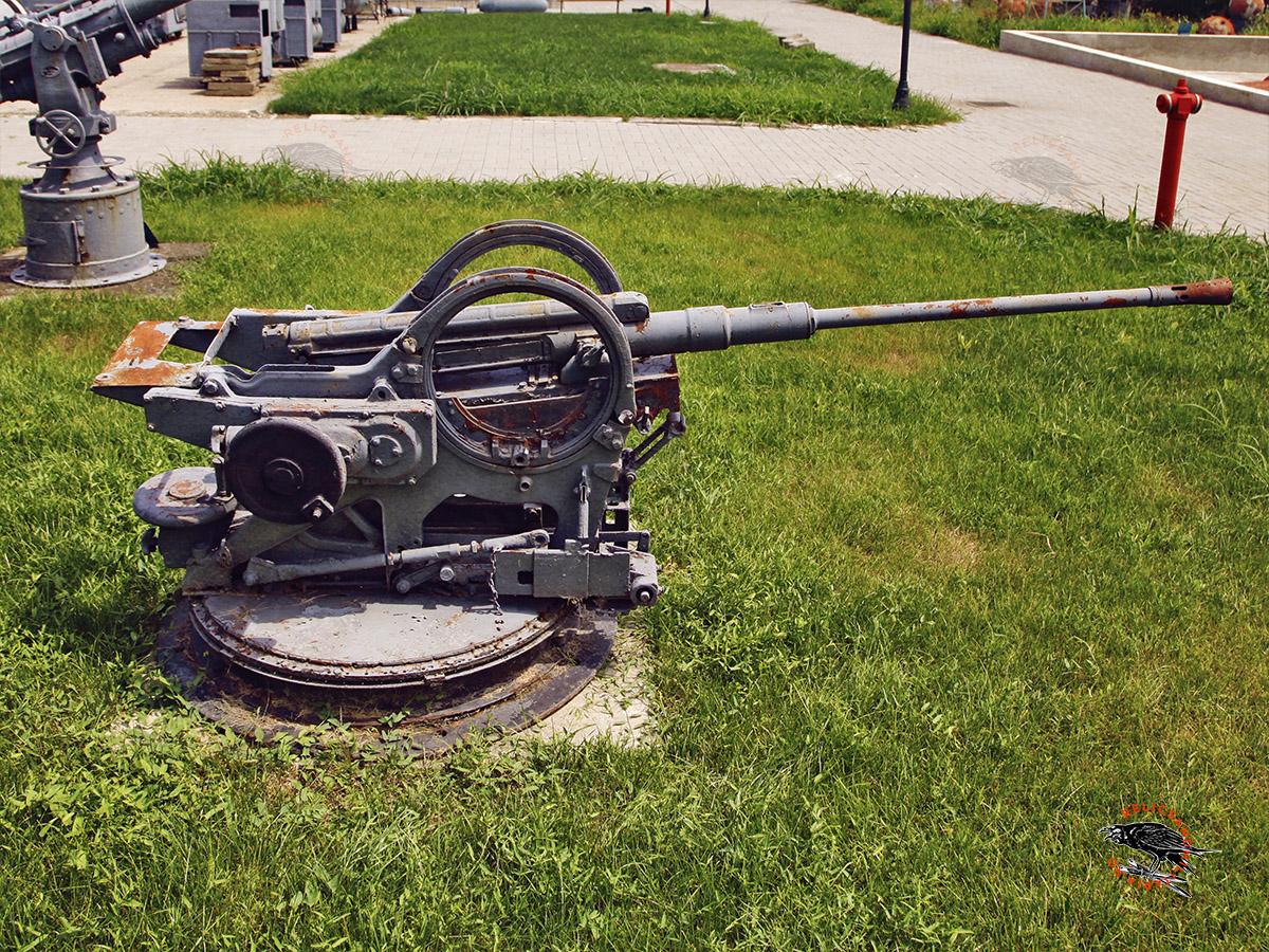 2 cm Flak 30 38 Flakvierling