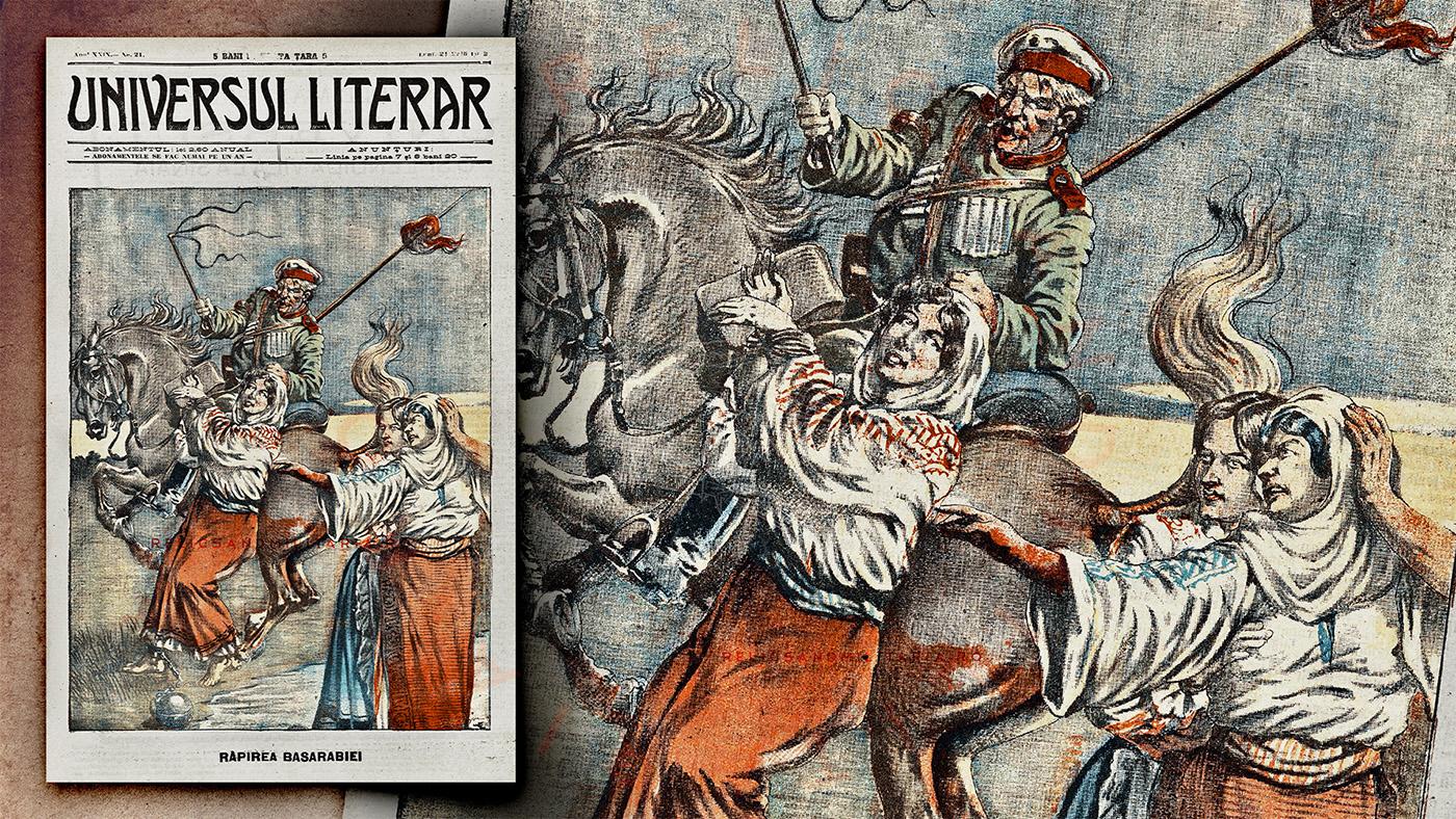Rapirea Basarabiei - Universul literar
